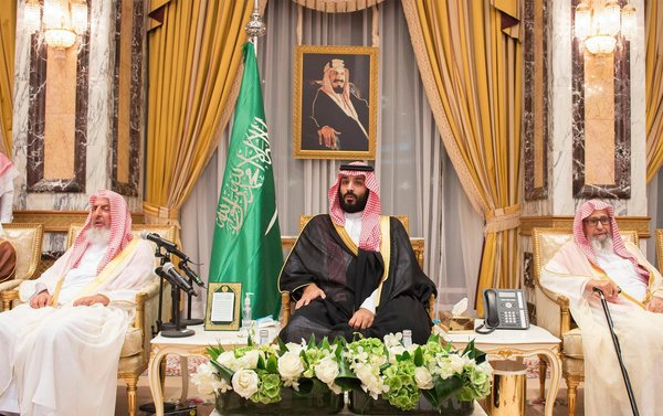 Saudi King's Son Plotted Effort to Oust His Rival – NYTimes.com