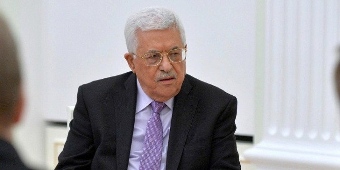 Palestinian Authority's 2017 Budget Shows 'Huge Increase' in Funding for Terror Payments | Jewish & Israel News Algemeiner.com
