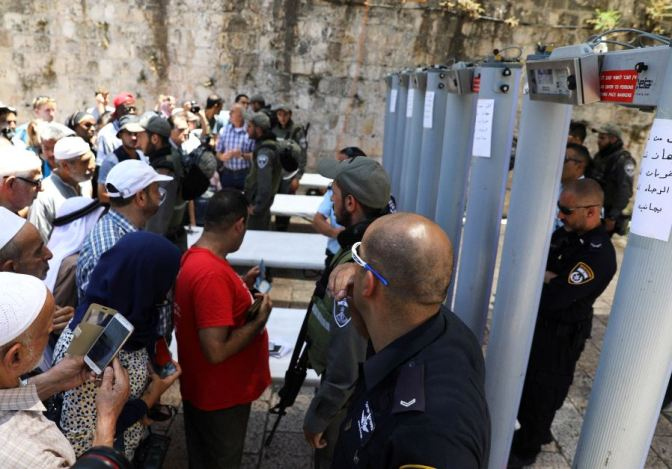 MUSLIM AUTHORITY PROTESTS TEMPLE MOUNT SECURITY MEASURES, BLOCKS ENTRANCE