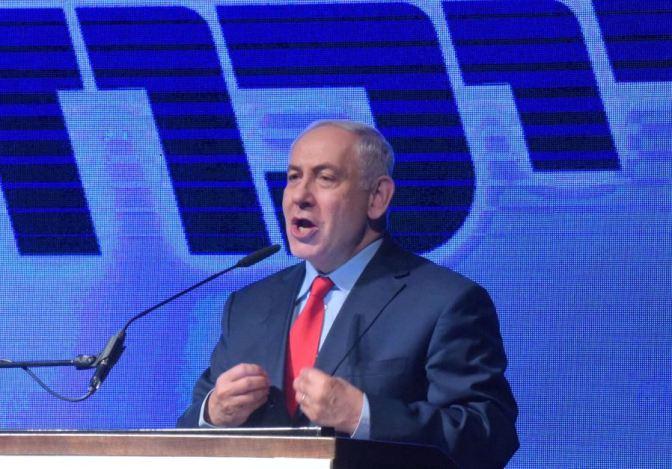 Netanyahu slams Israeli media as 'fake news' in defiant speech…