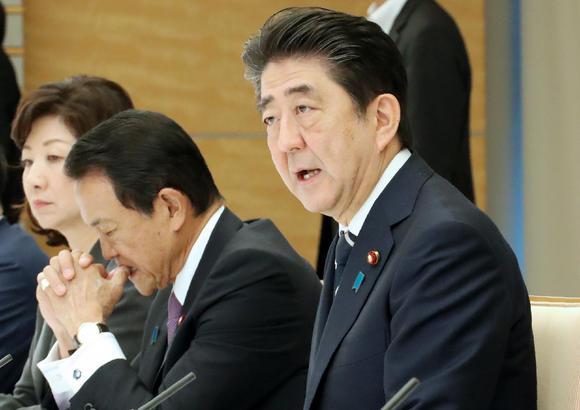 North Korea threat prompts Japan evacuation preparations