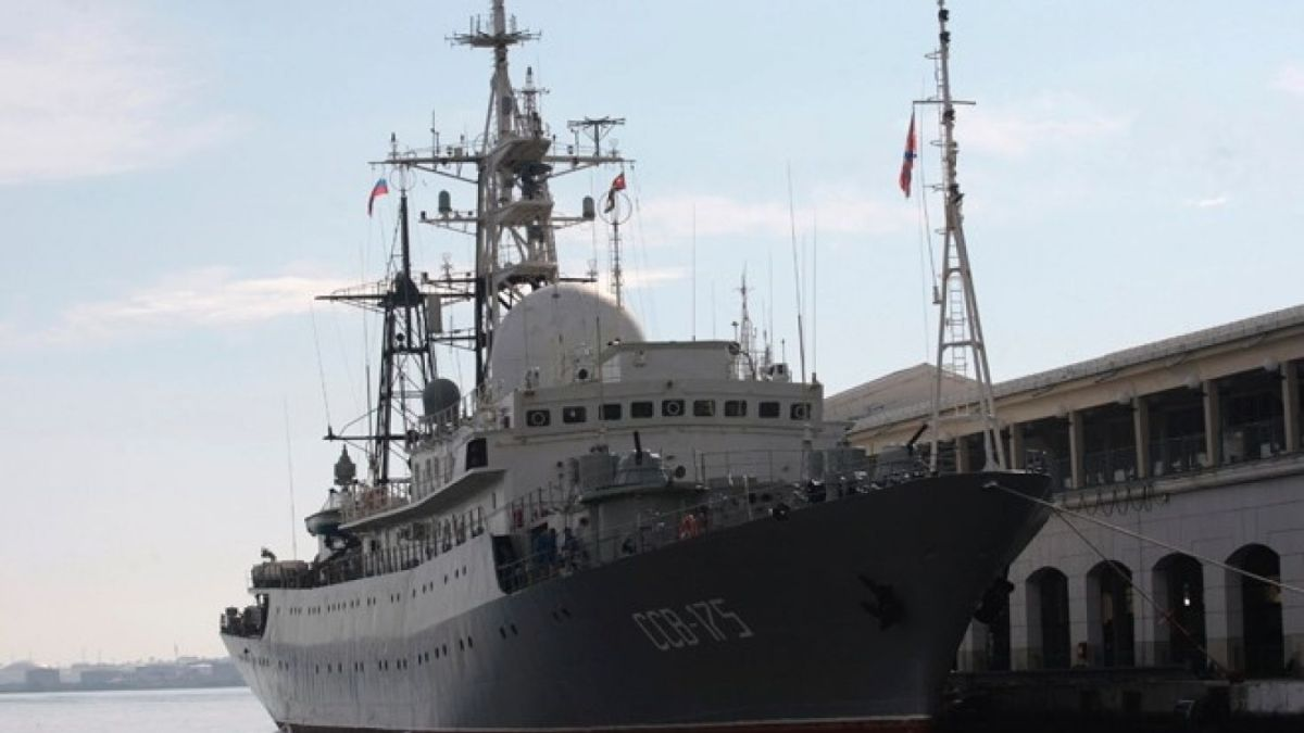 Russian spy ship spotted off US coast a year ago returns to region